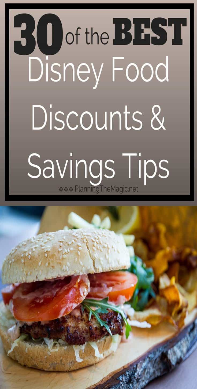disney world food discounts