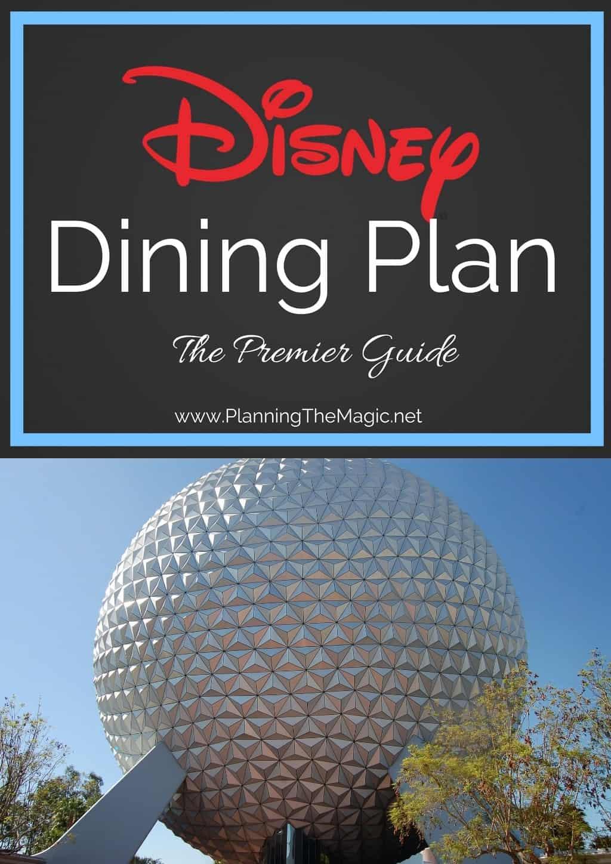 disney dining plan 2018