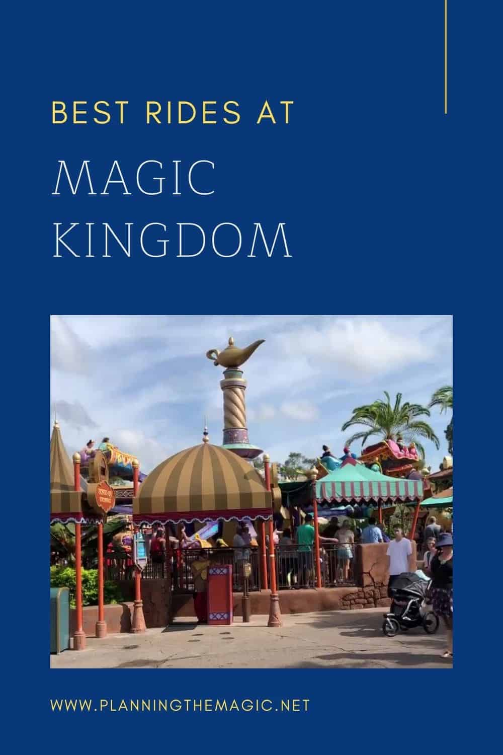 Best Rides in the Magic Kingdom